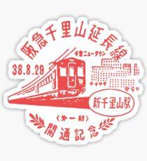 TOKYO 1929 Sticker