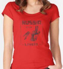 Russia is for Lovers (Fargo Season 3) Women's Fitted Scoop T-Shirt
