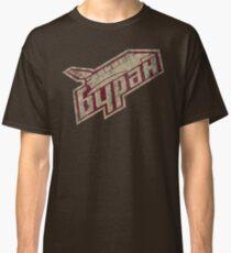 Space Soviet Symbol - V02 Classic T-Shirt