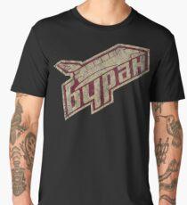 Space Soviet Symbol - V02 Men's Premium T-Shirt