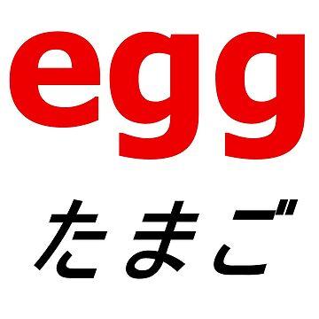 tamago たまご by AmericanOats