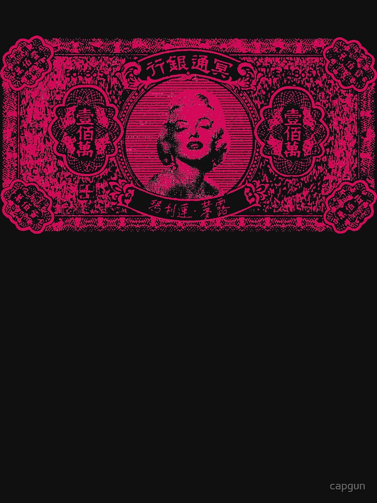 HELL MONEY by capgun