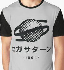 Sega Saturn Graphic T-Shirt