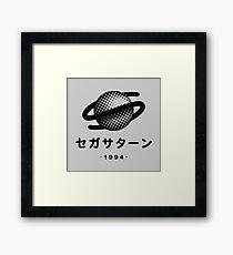 Sega Saturn Framed Print