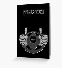 Mazda Eternal Flame Logo Grey Greeting Card