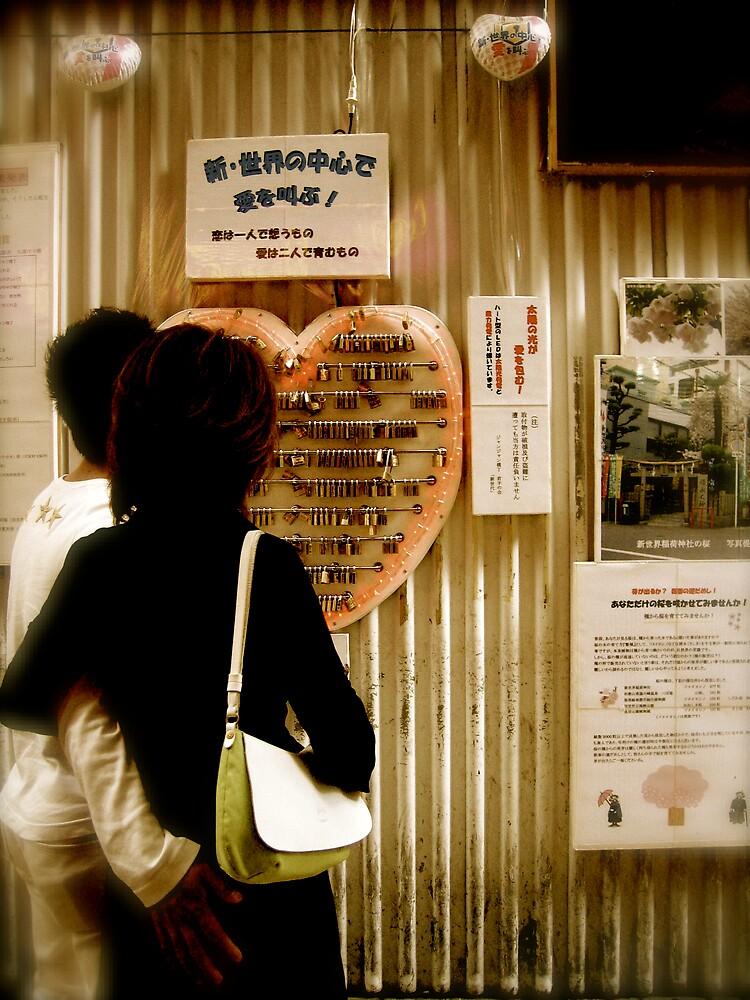osaka lovers by geikomaiko