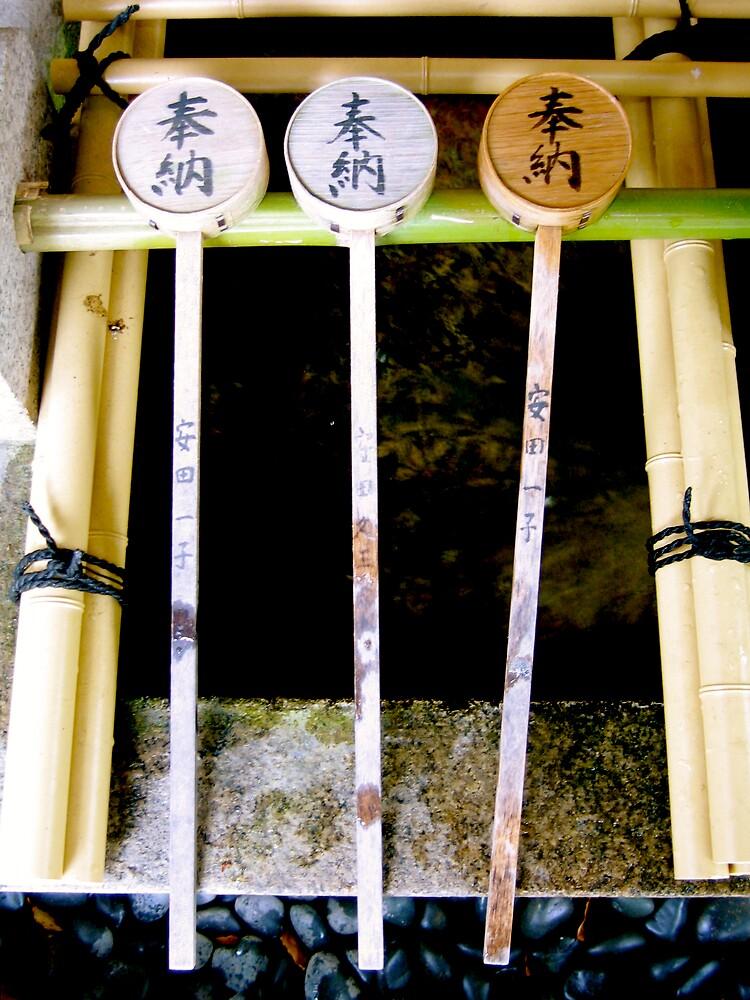 kyoto composition VII by geikomaiko