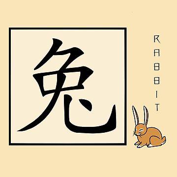 TheRabbit by La-Brush