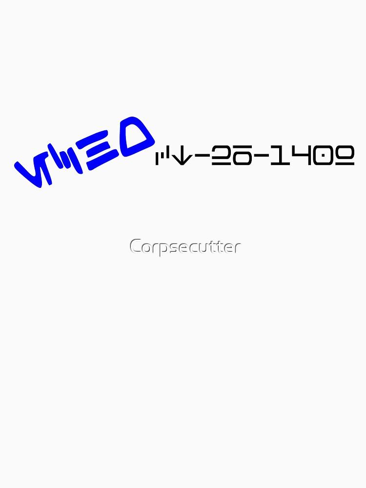 CT-26-1409 ECHO Aurebesh. by Corpsecutter