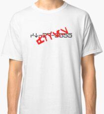 CT-27-5555 FIVES Aurebesh Classic T-Shirt
