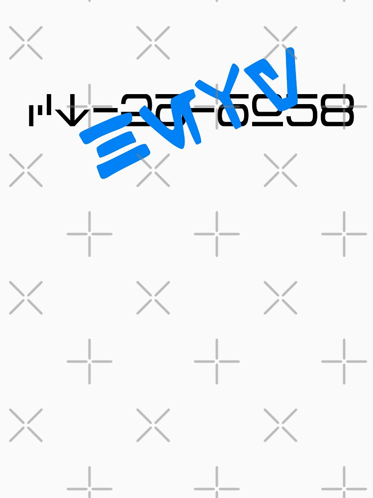 CT-26-6958 HEVY Aurebesh by Corpsecutter