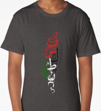 فلسطين Palestine Long T-Shirt