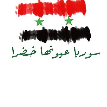 Syria by shorouqaw1