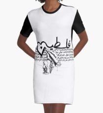 Palestine-Handala Graphic T-Shirt Dress