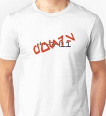 CC-0411 Cmdr. PONDS Aurebesh T-Shirt