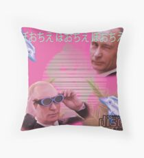 Rad Vlad Throw Pillow