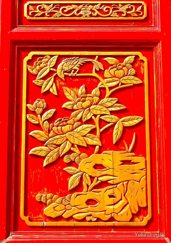 Wooden flowers by Yulia Dreyzis