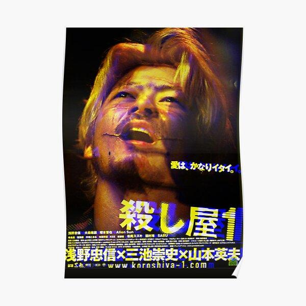Ichi the Killer Glitch 2 Poster