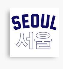 City Tour: Seoul Canvas Print