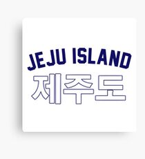 City Tour: Jeju Island Canvas Print