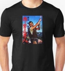 The hidden fortress T-Shirt