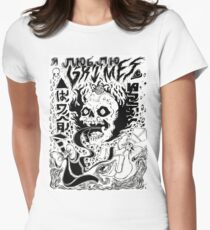 Grimes - Visions Women's Fitted T-Shirt