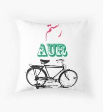 Rustam Aur Sohrab Throw Pillow