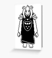 Asriel Dreemurr Undertale HQ Greeting Card