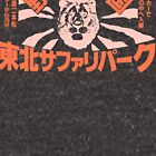 TOHOKU by capgun