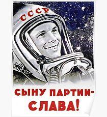 Yuri Gagarin, Kosmonaut, Weltraumrennen, sowjetisches Propagandaplakat Poster