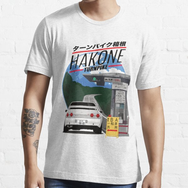 Hakone NISSAN Skyline R32 GTR Essential T-Shirt