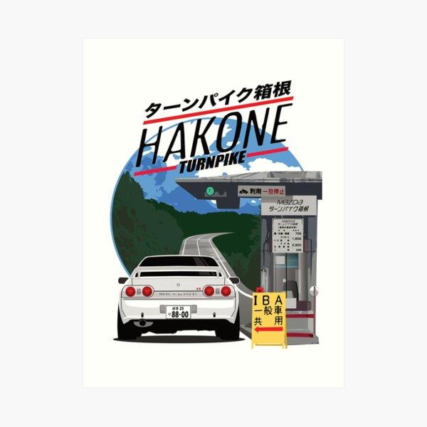 Hakone NISSAN Skyline R32 GTR Art Print