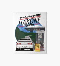 Lámina de exposición Hakone NISSAN Skyline R32 GTR