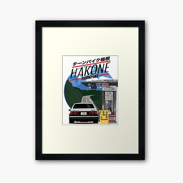 french car vintage old antique modern art print A1 SIZE PRINT FOR YOUR FRAME
