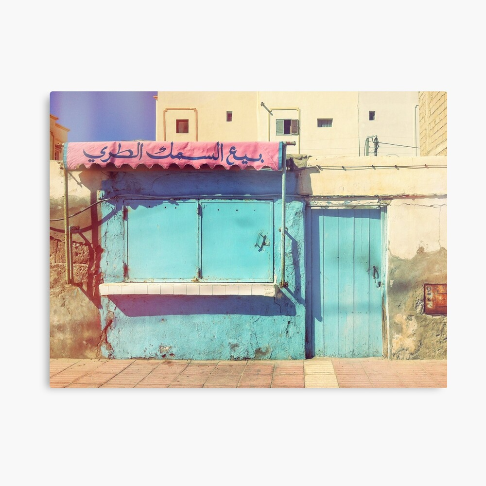 Sunday in Morocco Metal Print