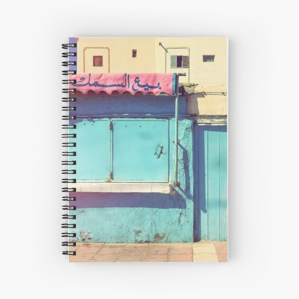 Sunday in Morocco Spiral Notebook