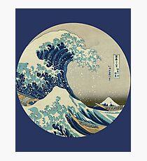 Große Welle vor Kanagawa-Kreis Fotodruck