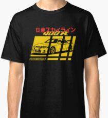 Nissan Skyline R33 400R Nismo Classic T-Shirt