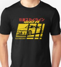 Nissan Skyline R33 400R Nismo T-Shirt
