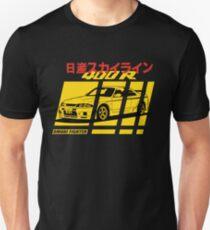 Nissan Skyline R33 400R Nismo Unisex T-Shirt