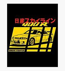 Nissan Skyline R33 400R Nismo Photographic Print