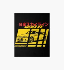Nissan Skyline R33 400R Nismo Art Board