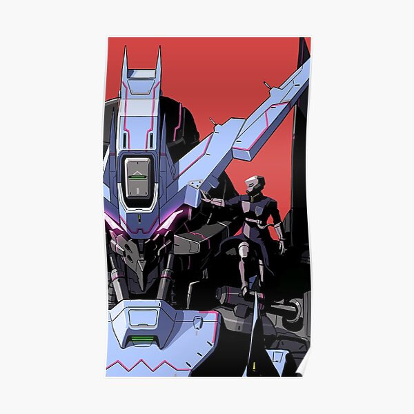 『VIDAR』 ASW-G-XX Gundam Vidar Poster