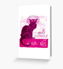 Le Chat D'Amour In Pink With Words of Love Vector Greeting Card