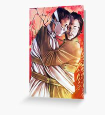 We are conjoined Greeting Card