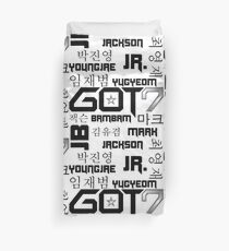 GOT7 Duvet Cover