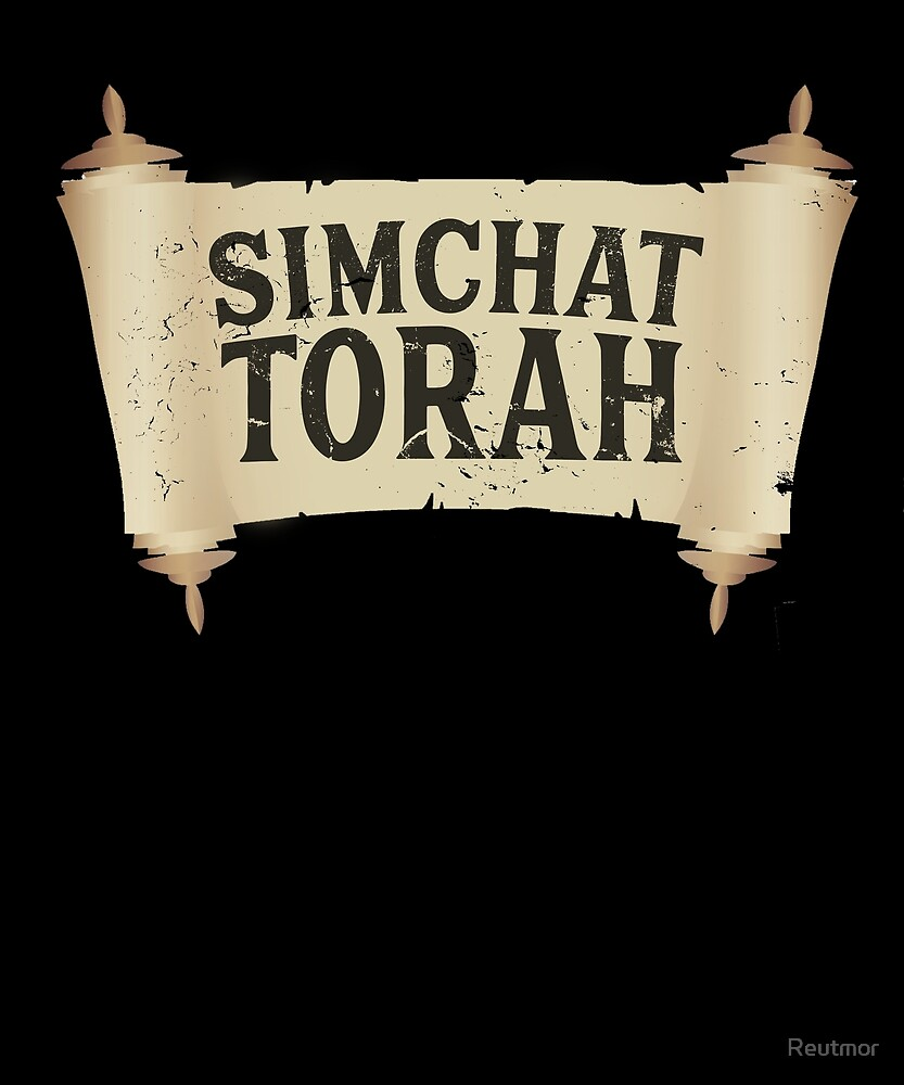Simchat Torah Cool Jewish Holidays Gift By Reutmor Redbubble