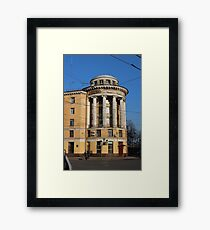 House with rotunda classical architecture  Framed Print
