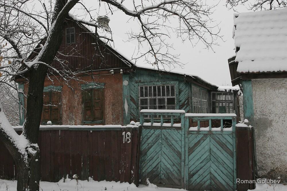 Abandoned house, Ukrainian village by Roman Golubev