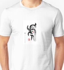 Year of Tiger Zodiac Card, Chinese Letters inspired Symbolic Animal Sumi-e Painting Ink Illustration B&W Zen Birthday Print T-Shirt